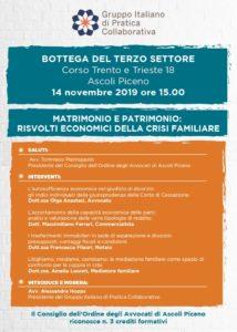 LOCANDINA 14.11.19 MATRIMONIO PATRIMONIO
